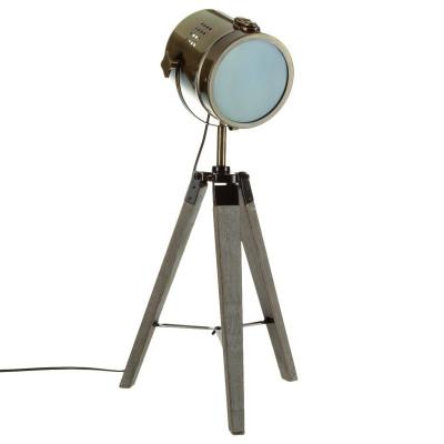 Lampe à poser projecteur