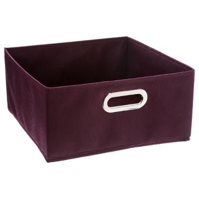 Boîte rangement aubergine