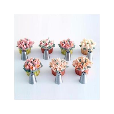 Lot de 6 douilles Fleurs en Inox